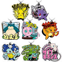 (Full Set) Rubber Strap - Pokémon