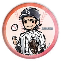 Trading Badge - GraffArt - Ace of Diamond / Sanada Shunpei