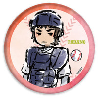 Trading Badge - GraffArt - Ace of Diamond / Tadano Itsuki