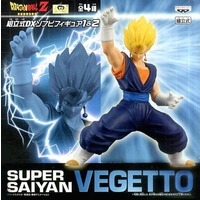 Sofubi Figure - Dragon Ball / Vegito