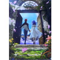Plastic Folder - Fate/stay night / Shirou & Sakura