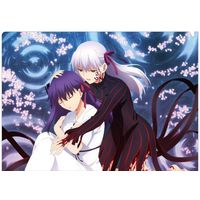 Plastic Folder - Fate/stay night / Sakura Matou