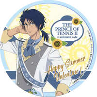 Coaster - Prince Of Tennis / Yushi Oshitari