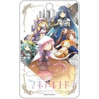 Commuter pass case - Magia Record