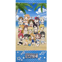 Bath Towel - IM@S: Cinderella Girls