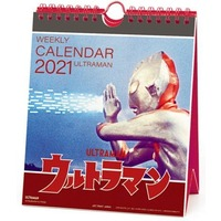 Calendar 2021 - Ultraman Series