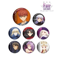 Trading Badge - Fate/stay night
