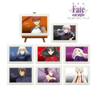 Mini Art Frame - Fate/stay night