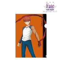 Plastic Folder - Fate/stay night / Shirou Emiya