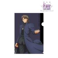 Plastic Folder - Fate/stay night / Kirei Kotomine