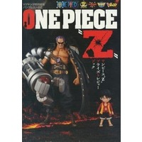 Booklet - ONE PIECE