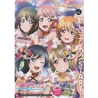 Booklet (LoveLive!Days 虹ヶ咲SPECIAL 電撃G's magazine 2020年9月号増刊)