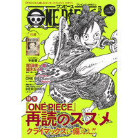 Book - ONE PIECE