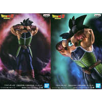 (Full Set) Creator×Creator - Dragon Ball / Goku & Bardock