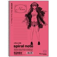 Notebook - The Quintessential Quintuplets / Nakano Nino