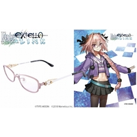 Glasses Cleaner - Fate/EXTELLA / Astolfo & Charlemagne