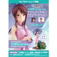 Figure - IM@S: Cinderella Girls / Producer & Mifune Miyu