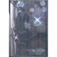 Schedule Book - Sword Art Online / Kirito