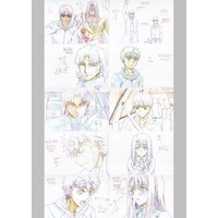 Postcard - Fate/stay night