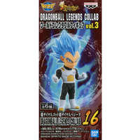 World Collectable Figure - Dragon Ball / Vegeta