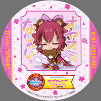 Coaster - Love Live! Sunshine!! / Kurosawa Ruby