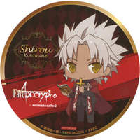 Coaster - Fate/Apocrypha / Amakusa Shirou (Fate Series)