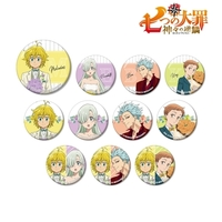 Trading Badge - The Seven Deadly Sins