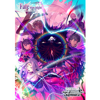 Booster Pack - Fate/stay night
