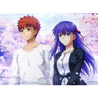 Tapestry - Fate/stay night / Shirou & Sakura