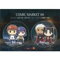 Stickers - Fate/stay night / Shirou & Archer