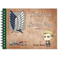 Sketchbook - Shingeki no Kyojin / Erwin Smith