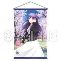 Tapestry - Fate/stay night / Sakura Matou