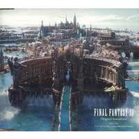 Soundtrack - Final Fantasy XV