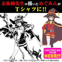 T-shirts - Wizardry / Megumin & Chomusuke Size-L
