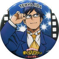 Trading Badge - My Hero Academia / Iida Tenya
