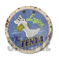 Badge - My Hero Academia / Iida Tenya