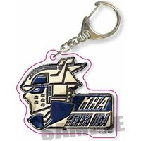 Key Chain - My Hero Academia / Iida Tenya