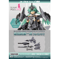 Plastic model - Frame Arms Girl