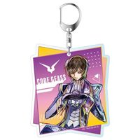 Big Key Chain - PALE TONE series - Code Geass / Lelouch Lamperouge