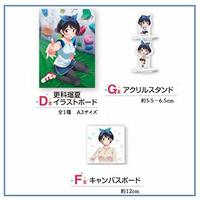 Acrylic stand - Art Board - Canvas Board - Rent-A-Girlfriend / Sarashina Ruka