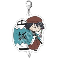 Chain Collection - Bungou Stray Dogs / Edogawa Ranpo