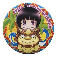 Badge - WORLD TRIGGER / Amatori Chika