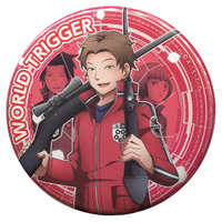 Trading Badge - WORLD TRIGGER / Satori Ken