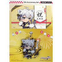 Acrylic Key Chain - IDOLiSH7 / Ousaka Sougo
