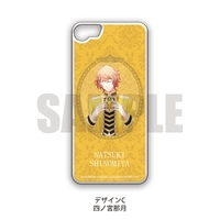 iPhone6 case - iPhone7 case - Smartphone Cover - iPhone8 case - iPhoneSE2 case - UtaPri / Natsuki Shinomiya
