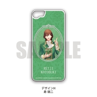 iPhone6 case - iPhone7 case - Smartphone Cover - iPhone8 case - iPhoneSE2 case - UtaPri / Reiji Kotobuki