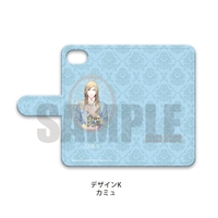 iPhone6 case - iPhone7 case - iPhone8 case - iPhoneSE2 case - UtaPri / Camus