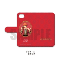 iPhone6 case - iPhone7 case - iPhone8 case - iPhoneSE2 case - UtaPri / Otoya Ittoki