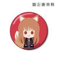 Badge - Spice and Wolf / Holo