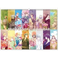Calendar 2021 - Fruits Basket